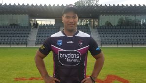 Blacktown Workers Sea Eagles Sign Tony T-Rex Williams